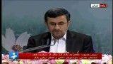 انتقاد احمدی نژاد از خبرگزاری فارس