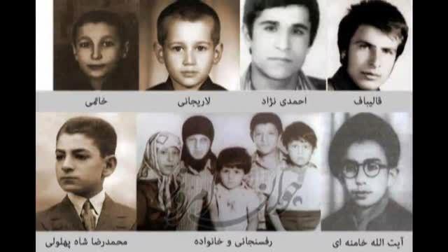 عکس کودکی و نوجوانی ایت الله خامنه ای و غیره $محمودتبار