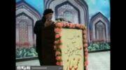 شعر خوانی میرزا حسین کریمی مراغه ای درباره نماز و امام حسین