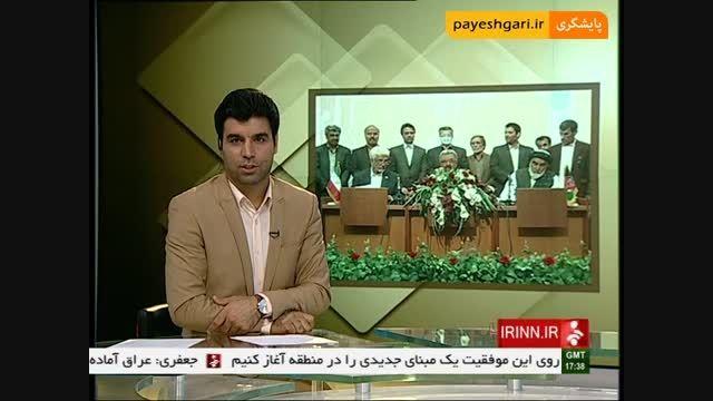 تجار افغان در پی تجارت با محصولات ایرانی