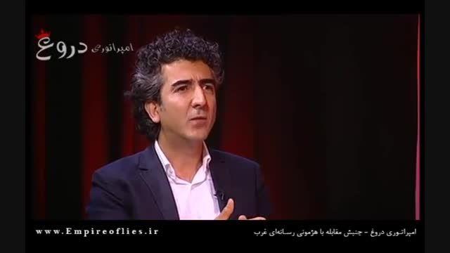 افشای نقش اپوزسیون در تحریم مردم ایران