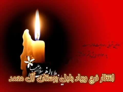 روضه حضرت فاطمه روایت نحو ه ی دفن شبانه(مرحوم کافی)