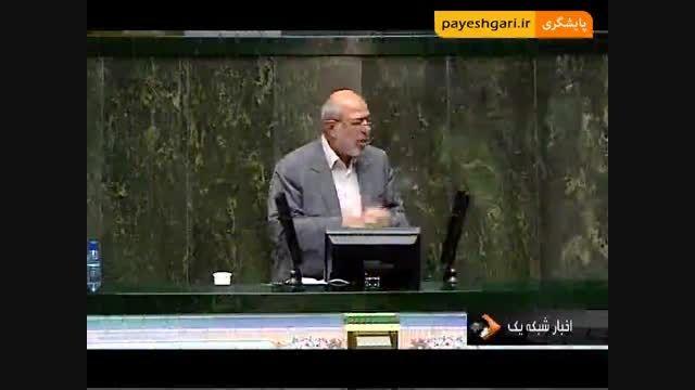 پاسخ وزیر نفت به سوال نمایندگان مجلس