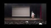 همایش سلامت و زندگی-نمک و پوکی استخوان-دکتر بهجتی(1)