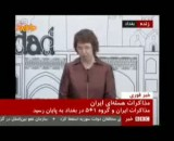 کاترین اشتون- خواهان توافق با ایران هستیم