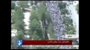 راهپیمایی روز قدس در سراسر ایران 92