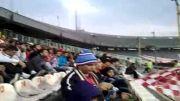 من در استادیوم آزادی