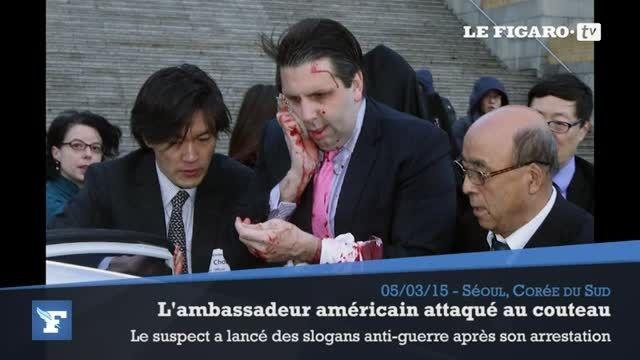 سفیر مجروح آمریکا به بیمارستان منتقل شد!