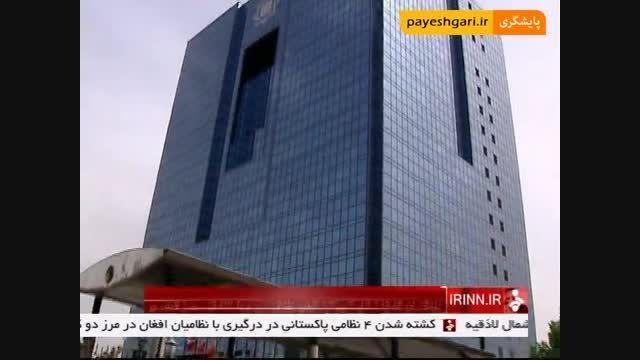 بانک مرکزی در حساب های بانکی مردم سرک نمی کشد