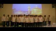 سرود امام رضا علیه السلام