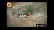 ناگفته ای از پشت پردۀ خاتمۀ گروگانگیری 48 زائر ایرانی -سوریه