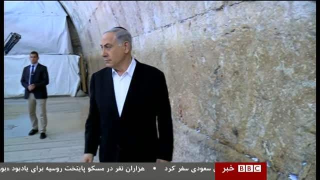 ایران کابوسی برای نتانیاهو