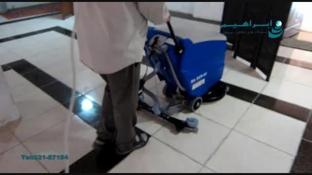 شستشوی کف هتلهابا اسکرابر شارژی:کفشوی صنعتی