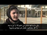 زنان افغان خلبان می شوند