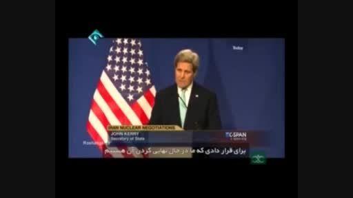 اهمیت انرژی هسته ای در عبرت تاریخ ایران