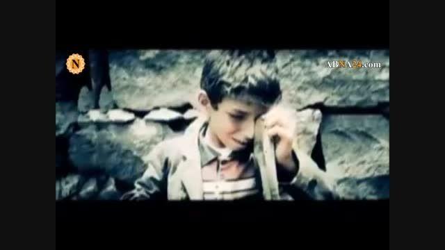 صدای کودکان یمنی زیر بمب باران جنگنده های رژیم سعودی