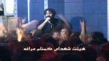 حاج اسلام میرزایی هیئت شهدای گمنام مراغه