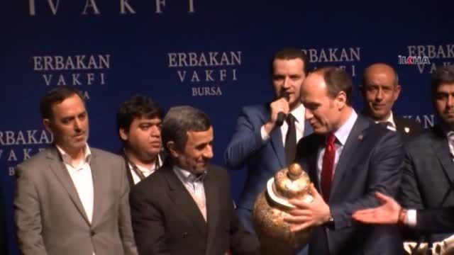 مراسم نکوداشت اربکان در ترکیه با حضور دکتر احمدی نژاد