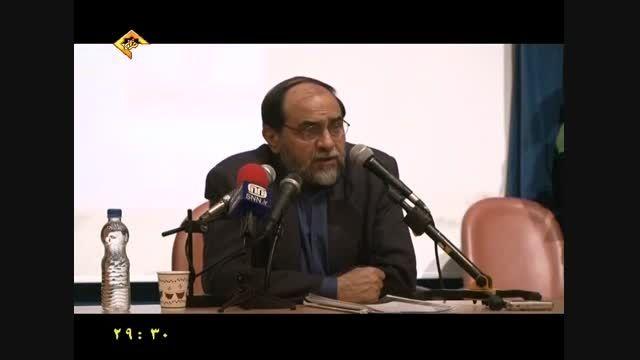 دموکراسی! به کام آل سعود و و دیگر غرب پرستان منطقه
