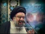 سخنان امام جمعه تهران در مورد اکران نوروزی برخی فیلم ها