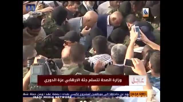 حزب الله جسد عزت الدوری را به دولت عراق تحویل داد