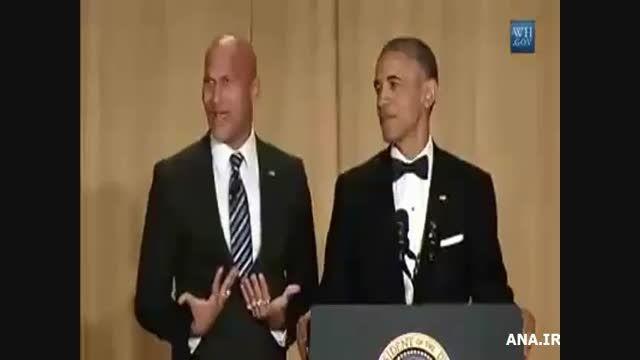 اجرای نمایش کمدی هنگام سخنرانی اوباما