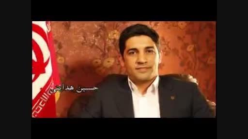 کلیپ کاندیدای دوره دوم انتخابات هییت وکلا (یکدل)