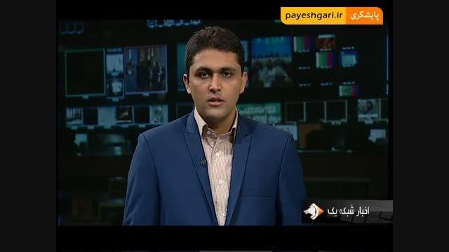 ادعاهای بابک زنجانی پیرامون اموالش