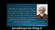 نماهنگ قرآن در راس امور باید قرار گیرد