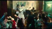 تیزر فیلم C'est Si Bon - ۲۰۱۵