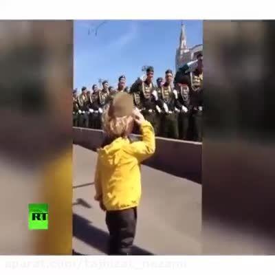 بچه باس اینجوری باشه باس مثل یک سرباز باشه