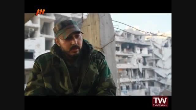 مستند زیبای گُردان رزمنده شیعه افغان در سوریه - سوریه