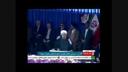 پیام روحانی به تیم مذاکره کننده ایرانی