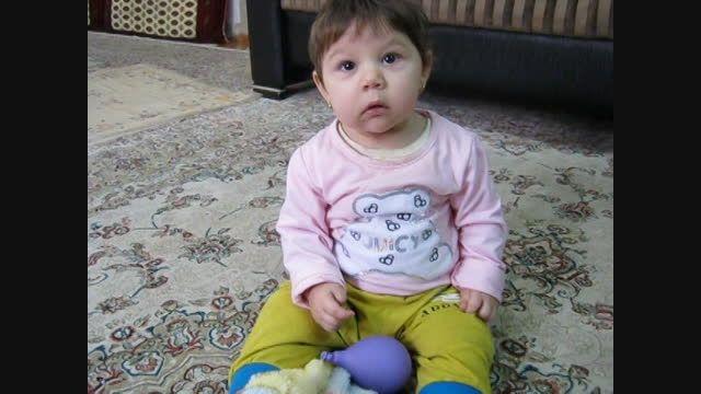 little miss egypt