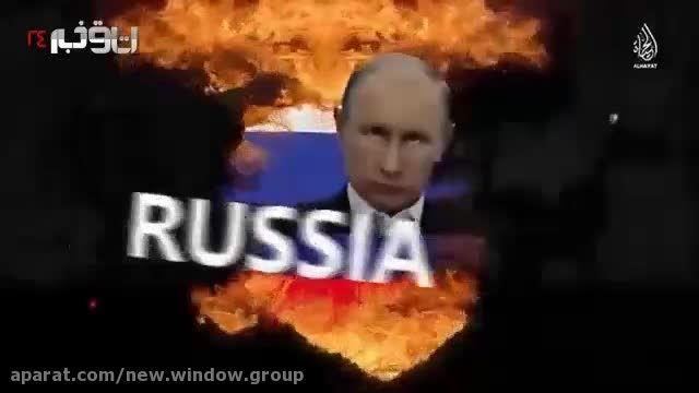 """ویدیوی جدید داعش که در آن ایران را تهدید کرد """"خبری"""""""