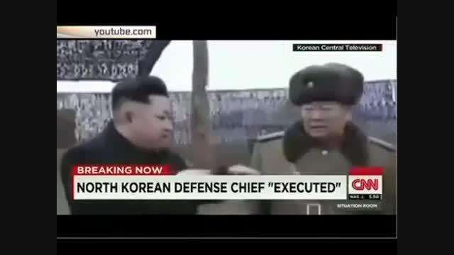 لحظه به توپ بستن وزیر دفاع سابق کره شمالی -18
