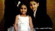 کلیپ آماده ادیوس ویژه مراسم عروسی - پک 1 - وله
