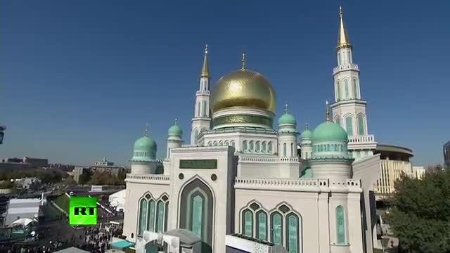 افتتاح بزرگ ترین مسجد اروپا در مسکو - ماه ترین