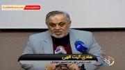گفتگوی اختصاصی با محمد خاکپور