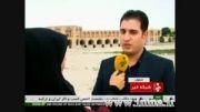 مصاحبه رضا برادران اصفهانی(حقوقدان)، مدیریت زاینده رود