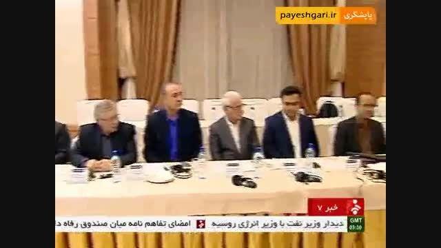 نشست دوستانه اتاق تهران ها با سفرای منتخب اروپا