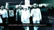 اظهار نظر آیت الله نمر درباره ایران و رهبری آن