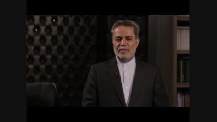 عملکرد دولت از دیدگاه استاندار  یزد