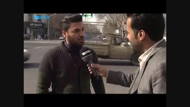 تیم ملی ایران از نگاه مردم و کارشناسان