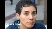 مریم میرزاخانی | اولین زن برنده نوبل ریاضیات