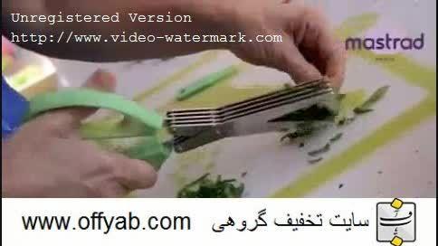 قیچی سبزیجات جهت خرد کردن سبزیجات