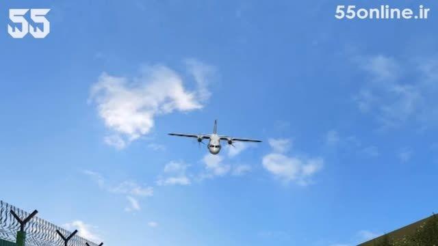سقوط آخرین هواپیمای ایران 140