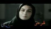 آنونس فیلم قرمز و بازی زیبای محمدرضا فروتن و هدیه تهرانی