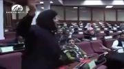 دعوای زنانه در مجلس