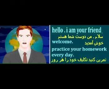 جدیدترین روش یادگیری زبان انگلیسی به زبان اصلی